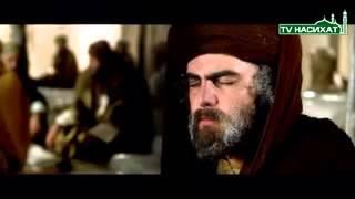 Абу-Бакр и Омар