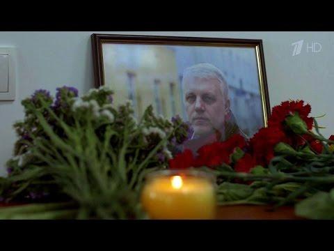 В Киеве взорван автомобиль, в котором ехал на работу журналист Павел Шеремет.
