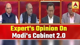 Full Coverage: Experts' opinion on PM Modi's cabinet 2.0