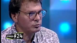 """""""Правда 24"""": Виктор Рыбин и Наталья Сенчукова о совместном творчестве"""