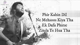 Intezaar (LYRICS) - Arijit Singh, Asees Kaur   - YouTube