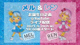 YENA☆ イエナ 最新動画