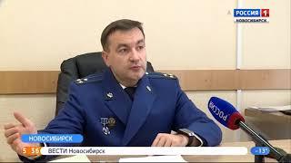 Автоматизированную систему правовой статистики готовят к внедрению в Новосибирске