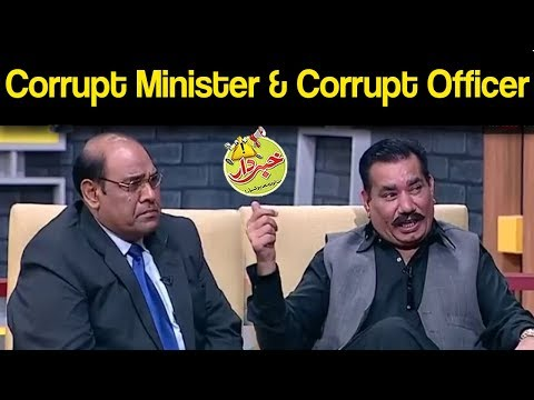 Khabardar Aftab Iqbal 27 October 2018 | Corrupt Minister & Corrupt Officer | Express News