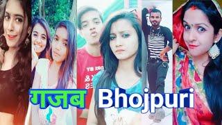 गजब #Bhojpuri new super hitt tik TOK #musically videos by chaita song