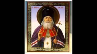 Акафист Святителю Луке (Войно-Ясенецкому).