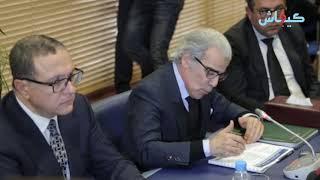 والي بنك المغرب.. تعويم الدرهم والرشيم والصداق!