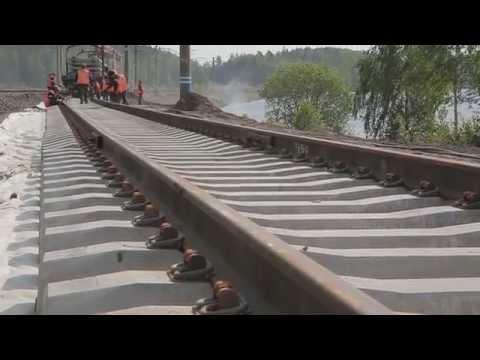 Свердловская железная дорога - филиал ОАО РЖД (2014)