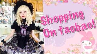 How to Shop On Taobao! (For lolita, kawaii, cosplay ect)