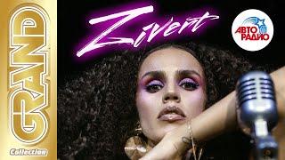 ZIVERT - Лучшие Песни Авторадио   On-Line Концерт 2020   12+