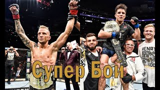 UFC Brooklyn: Генри Сехудо против Ти Джея Диллашоу