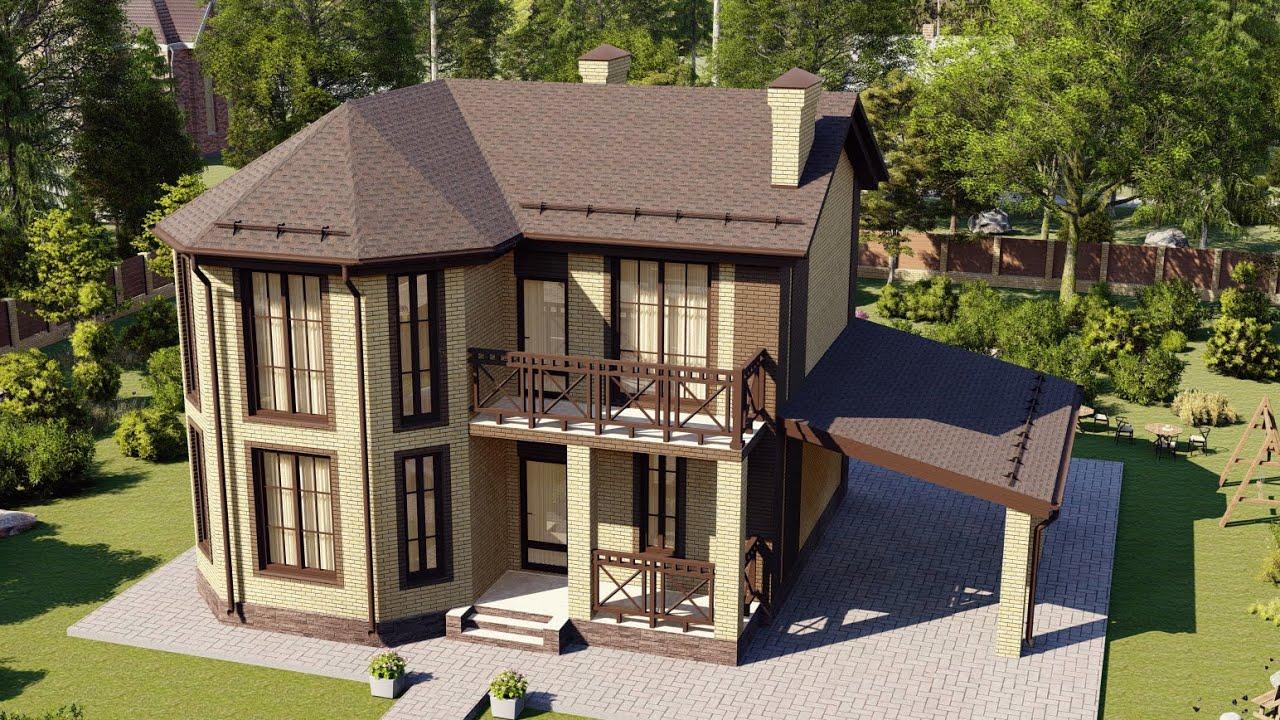 Небольшой двухэтажный дом из газобетона с эркером и балконом 129 м2.