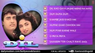 Dil Full Songs | Aamir Khan, Madhuri Dixit | Jukebox