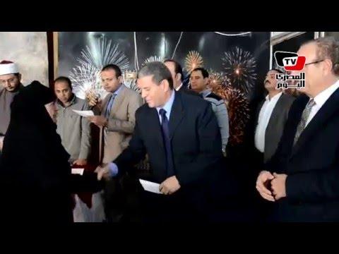 محافظ ومدير أمن بني سويف يكرمان أسر شهداء الشرطة
