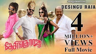 Desingu Raja - Full Movie | Vimal | Bindu Madhavi | Soori | Singampulli