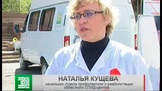 Одежду погибших от СПИДа выставили в центре Челябинска