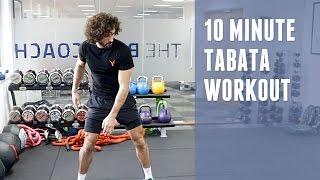 10分鐘強烈的Tabata風格的鍛煉|身體教練 出處 The Body Coach TV