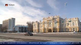 Главные новости. Выпуск от 03.12.2019