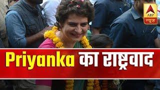 Master Stroke: Priyanka calls elections India's new freedom struggle
