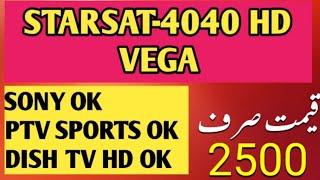 PowerVu Ok Starsat SR 4040 Vega V/S China Box - Самые лучшие видео
