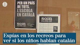 Espías en los recreos para ver si los niños hablan catalán | EL MUNDO