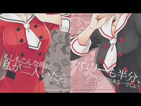【MEIKO】咲音メイコ「Double Mē ~私が二人いたら~」【オリジナル】