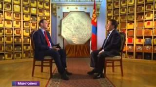 Монголия сегодня. Специальный репортаж Сергея Брилева