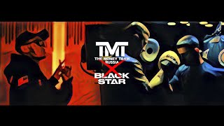 Black Star Wear x TMT RUSSIA