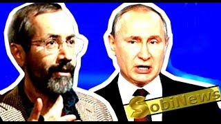 РАДЗИХОВСКИЙ: Путин сегодня - это тормоз. Послание Путина 2019, мнение. SobiNews