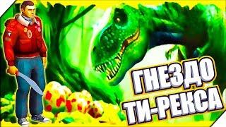 ГНЕЗДО ТИ-РЕКСА. ЦЕННЫЕ ЯИЧКИ - Игра  Jurassic Survival. Игра как мультик про динозавров.