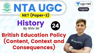 NTA UGC NET 2020 (Paper-2) | History by Shiv Sir | British Education Policy