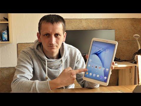 Samsung Galaxy Tab A (10.1Zoll) - Immer noch absolut Top und Empfehlenswert (Kurzvorstellung)