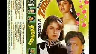 O Saiyan Saiyan (With Tips Jhankar)