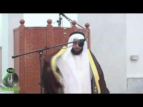 أم المؤمنين – الشيخ نواف السالم 3/3