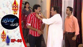Uansi Kanya | Full Ep 68 | Odia Serial -Tarang Relives