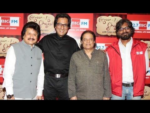 Carvaan-E-Ghazal with Talat Aziz | Anoop Jalota, Pankaj Udhas, Talat Aziz