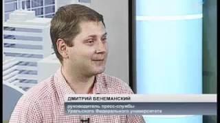 Венская классика под небом Екатеринбурга (03.07.12)
