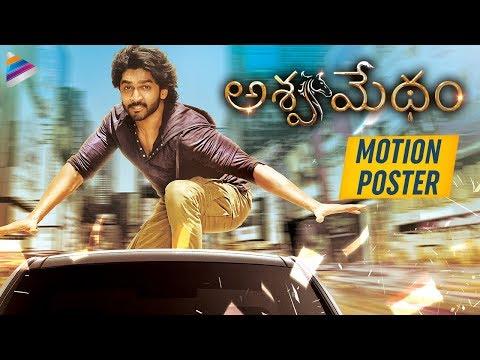 Ashwamedham Movie Motion Poster | Dhruva Karunakar | Vennela Kishore | Telugu Filmnagar
