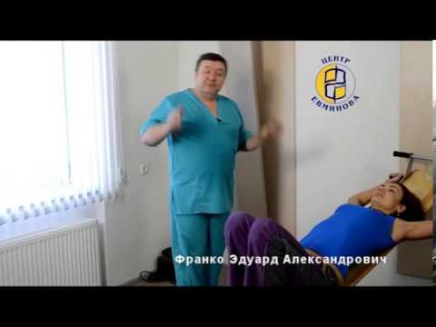 Искривление позвоночника в эзотерике