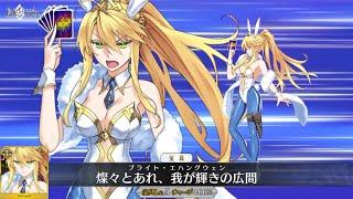 Artoria Pendragon  - (Fate/Grand Order) - Fate/Grand Order (JP) RULER – Artoria Pendragon 1st Ascension – Noble Phantasm