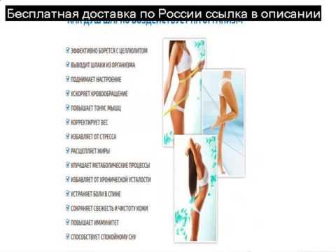 Движение гимнастики для шейного остеохондроза