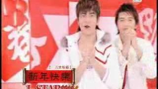 Xin Nian Kuai Le MV - Jstars ( FULL VERSION )