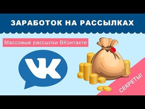 Кредитный брокер во владивостоке без предоплаты