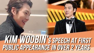 Kim Woobin Gave His Speech At His First Public Appearance At The 40th Blue Dragon Awards