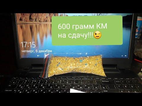 600 ГРАММ КМ КОНДЕНСАТОРЫ К 10-17  и не только!