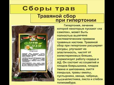 Беремен препараты при гипертонии