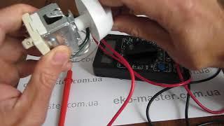 Терморегулятор духовки механический EGO универсальный от компании Эко Мастер - видео