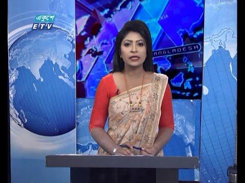 01 AM News || রাত ০১টার সংবাদ || 04 December 2020 || ETV News