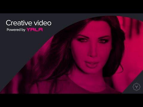 Nancy Ajram - Eini Alik (Official Audio) / نانسي عجرم - عيني عليك