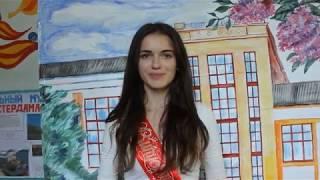 Извинение перед учителями Выпускной 2017 11-А  школа № 6 г. Дружковка